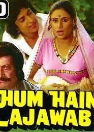 Hum Hain Lajawaab