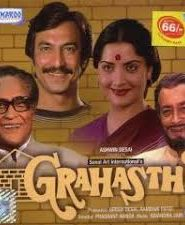 Grahasthi