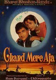 Chand Mere Aja