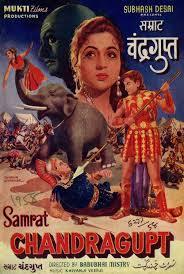 Samrat Chandragupt