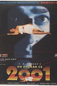 2001 Do Hazaar Ek