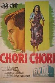 Chori Chori