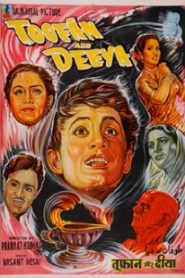 Toofan Aur Deeya