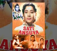 Sati Ansuya CLR