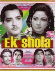 Ek Shola