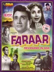Faraara k a Dev Anand in Goa