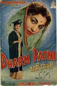 Dharm Patni
