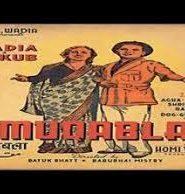 Muqabala