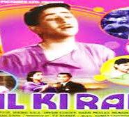 Dil Ki Rani SweetHeart