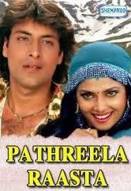 Pathreela Raasta