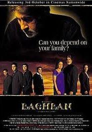 Baghban