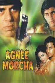 Agnee Morcha