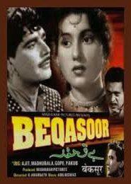 Beqasoor
