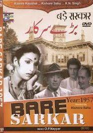 Bade Sarkar