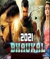 Bhaukal