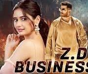 Z.D. Businessman