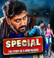 Special – The Story of a Mind Reader