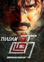 Thadam